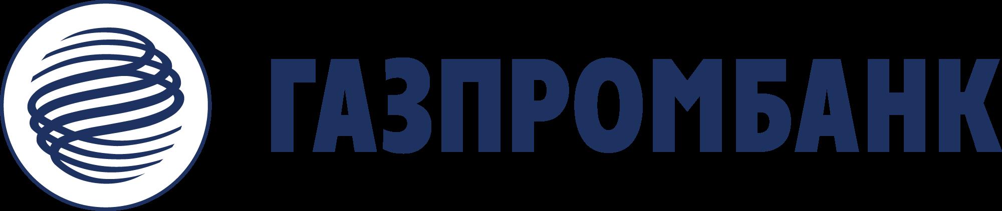 Газпромбанк с помощью Tarantool ускорил работу внутренних систем в 50 раз